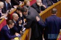 УДАР має намір підтримати прем'єрство Яценюка