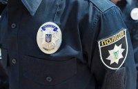 У Києві в управління поліції кинули невідомий вибухонебезпечний предмет