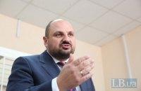 Суд відмовився повертати внесені за Розенблата 7 млн грн застави