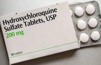 В Україні розглянуть вилучення гідроксихлорохіну з протоколу лікування коронавірусу
