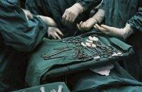 Из Института рака украли инструментов для операций на 10 млн гривен