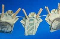 ОЭСР: Богатые страны не справляются с оффшорами