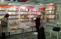 Україну вперше запрошено до бізнес-клубу Франкфуртського книжкового ярмарку