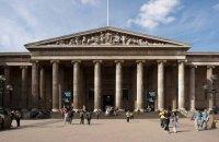 Британський музей проведе першу за 150 років масштабну реекспозицію