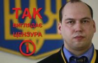Печерський суд заблокував низку українських новинних сайтів
