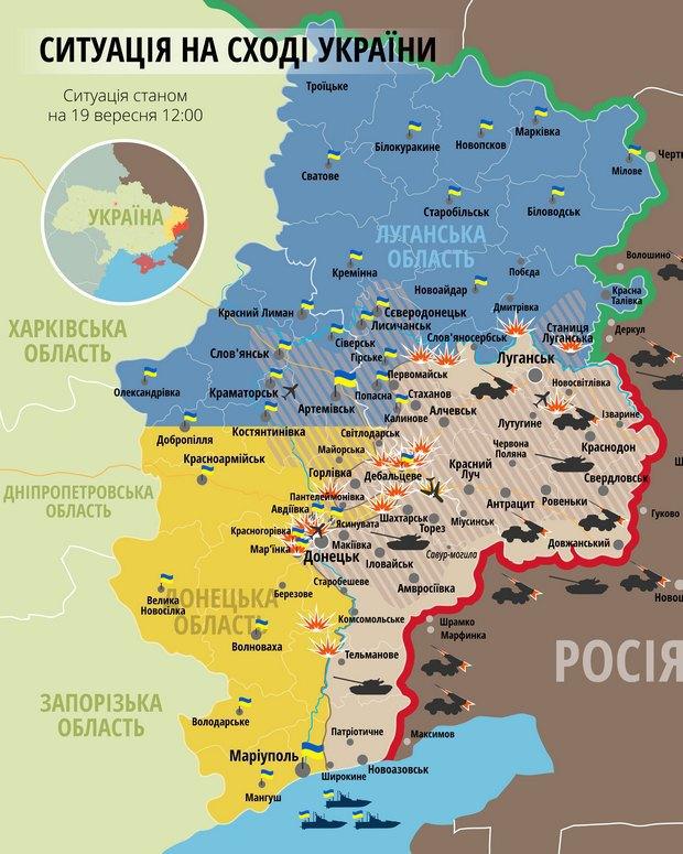 Карта зоны АТО на 19 сентября