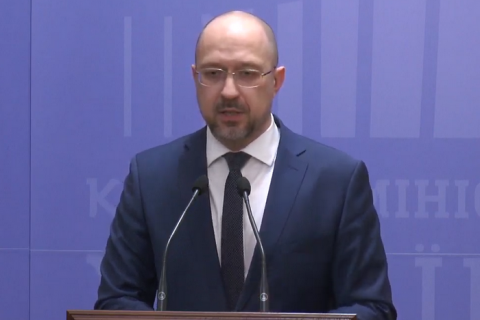 Шмигаль закликав українців відмовитися від поїздок між містами