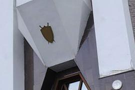 Ассоциация юристов ополчилась против ГПУ