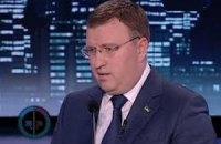 Куратор дела Тимошенко уволен из Генпрокуратуры
