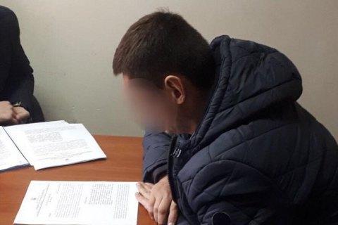 У кабінеті заступника начальника відділу карного розшуку поліції Києва вилучили $104 тисяч