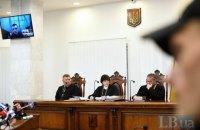 """Суд перенес рассмотрение апелляции на продление ареста экс-""""беркутовцев"""", обвиняемых в расстреле 49 человек"""