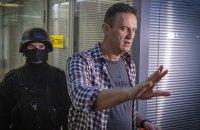 Арест Навального и трансфер России. Украинский взгляд