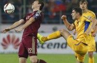 Сборная России опозорилась в матче против Молдовы