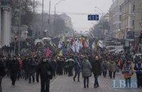 В Киеве прошла акция протеста сторонников Саакашвили (добавлены фото)