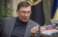 """Луценко предложил провести ревизию минометов """"Молот"""""""