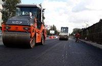В Киеве намерены заасфальтировать 800 дворов за 550 млн грн до наступления холодов