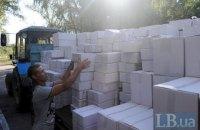 Кабмин разрешил перевозить гуманитарные грузы международных организаций в ОРДЛО по упрощенной процедуре
