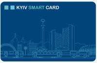 В Киеве началось тестирование электронного билета на проезд