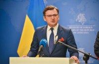 Кулеба провел 16 телефонных разговоров с иностранными дипломатами на фоне российской эскалации