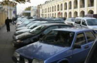 С киевлян за день незаконно собрали полмиллиона за парковку