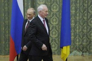Путин сулит Украине $10 млрд уже в первый год присоединения к ЕЭП