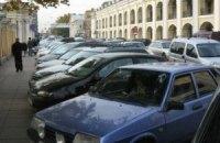 Названо місця, де на час Євро буде заборонено паркування