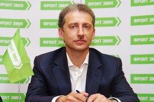 Новим губернатором Одеської області став Немировський