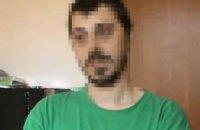 СБУ обнародовала видео с допросом николаевского сепаратиста