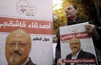 Исчезновение Хашогги. Чем Саудовской Аравии грозит скандал с убийством