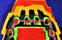 У Києві відбудеться виставка Олени Придувалової і презентація нової книги Тараса Прохаська