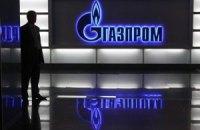 """""""Газпром"""" оголосив про політичне рішення пустити газ в обхід України"""