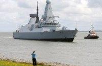 У Перській затоці зламався один із найсучасніших бойових кораблів Британії