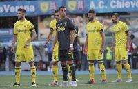 Роналду в первом своем матче в Серии А сломал нос вратарю соперника