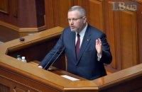 Апелляционный суд отказался арестовать Вилкула
