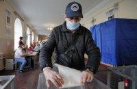 «Парашутизм» на виборах-2020 до Харківської облради