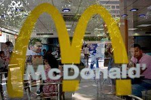 """McDonalds стал самой прибыльной """"голубой фишкой"""" США"""