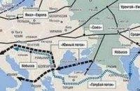 """Підписано контракт на будівництво """"Південного потоку"""" в Чорному морі"""