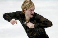 Плющенко втретє повертається на лід