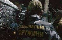 """Жители карпатского села задержали вооруженных представителей """"Нацдружин"""""""