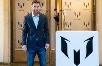 Месси провел презентацию собственного бренда одежды