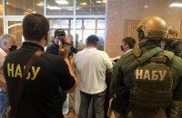 НАБУ передало до суду другу справу про спробу підкупити голову Фонду держмайна