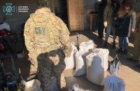 У копателей из Сарн изъяли 265 кг янтаря на 2 млн гривен
