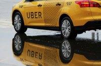 АМКУ изучит ценообразование на услуги такси во время локдауна в Киеве