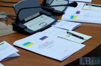 Киев в ближайшее время озвучит свои планы по будущему «Большого договора» между Украиной и Россией