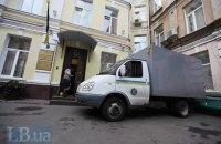 Бывший сотрудник Инпромбанка пошел под суд за хищение кредитных средств НБУ
