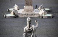 Рим, закрите місто