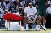 Федерер сенсаційно покинув US Open