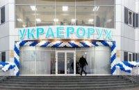 Евроконтроль проведет аудит Украэроруха этой осенью