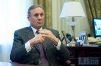 Суд скасував домашній арешт ексдепутата Єфремова