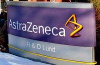 AstraZeneca спростувала інформацію про низьку ефективність її вакцини у людей похилого віку